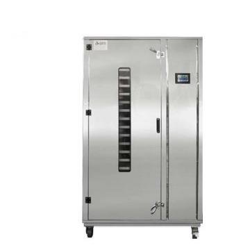 Food Dryer Machine Good Price in India